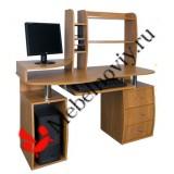 Компьютерный стол Статус